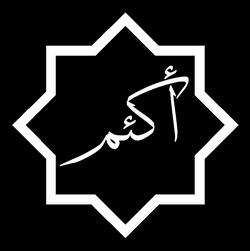 Ahmadi.png
