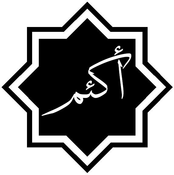 Ahmadi Caliphate