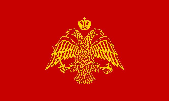 Imperatorsko-Sotsialisticheskaya Partiya