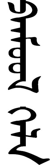 Panmuan language