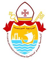 Island church logo.png