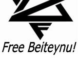 Free Beiteynu! Organisation