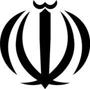 Zahiri Symbol.jpg