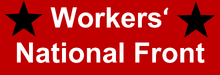Workers' National Front - Logo (English).PNG
