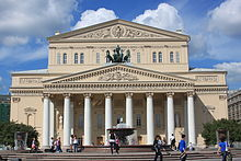 220px-Moscow Bolshoi Theatre 2011.jpg