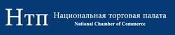 NationalChamberofCommerce.png