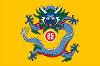 Yingdalaflag.png