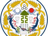 Yingdala