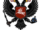 Armed Forces of Deltaria