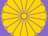 Clan Meiji