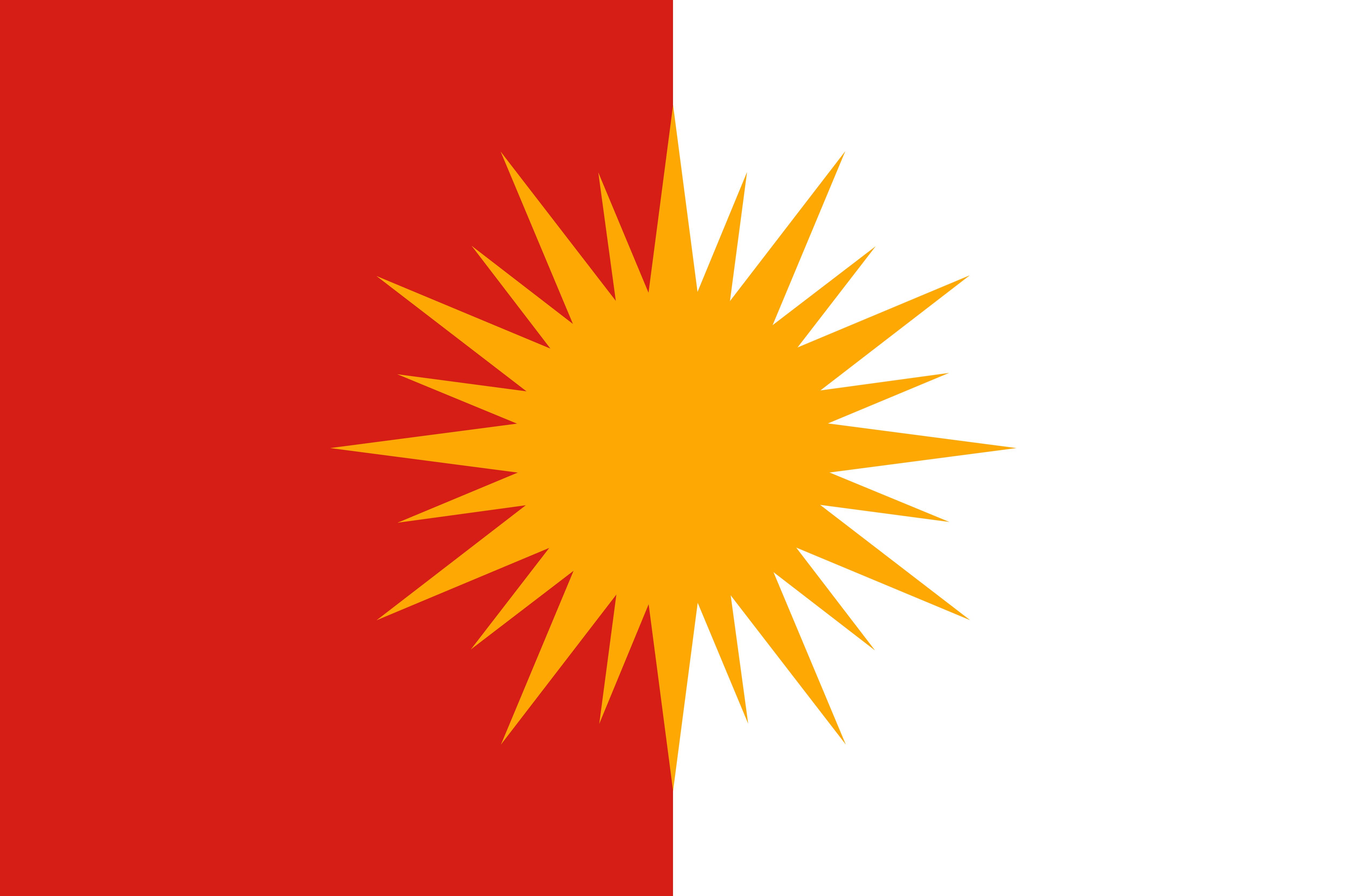 Zamani Flag.jpg