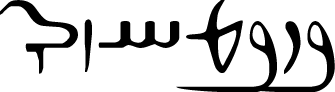 Dudmani language