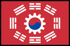 Seohaeulgwa.png