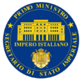 Seal of the Prime Minister of the Istalian Empire.png