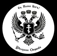 Tsarist league logo.png