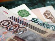 Trigunian currency.jpg