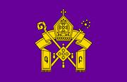 Flag of the Hobrazian Orthodox Church.png