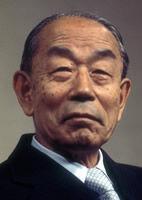 A photograph of Tokugawa Ieyasu