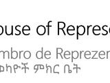 House of Representatives of Cobura