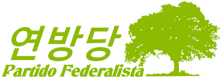 Federalist Party Logo.png