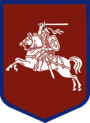 Coat of Arms of Čachtice