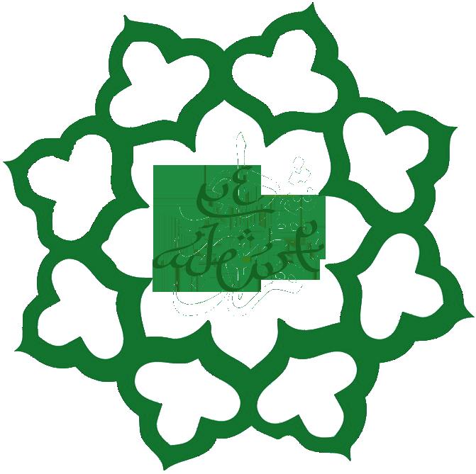 Aldegaria