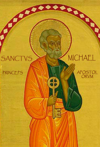 St mike.png