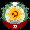 Official seal of Taeyang