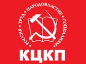KCCP.png