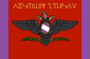 Копия (6) Flag of Englandарпа