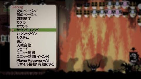 Patapon 3 - Debug Mode Showcase & Gameplay