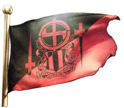 Флаг Челии