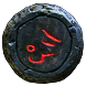 Scriptorium Map (Atlas of Worlds) inventory icon.png