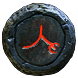 Excavation Map (Atlas of Worlds) inventory icon.png