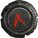 Atoll Map (Delirium) inventory icon.png