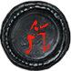 Villa Map (Harvest) inventory icon.png