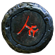 Wasteland Map (Atlas of Worlds) inventory icon.png