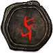 Tower Map (Legion) inventory icon.png