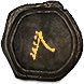 Atoll Map (Legion) inventory icon.png