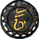 Orchard Map (Betrayal) inventory icon.png