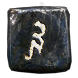 Dungeon Map (The Awakening) inventory icon.png