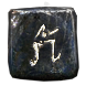 Villa Map (The Awakening) inventory icon.png