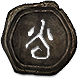 Fields Map (Legion) inventory icon.png