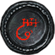 Desert Spring Map (Harvest) inventory icon.png