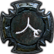 Excavation Map (War for the Atlas) inventory icon.png