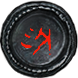 Vault Map (Harvest) inventory icon.png