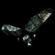 Splinter of Uul-Netol inventory icon.png