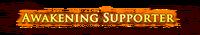 Awakening Supporter Title.png