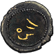 Scriptorium Map (Blight) inventory icon.png