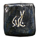 Ghetto Map (The Awakening) inventory icon.png